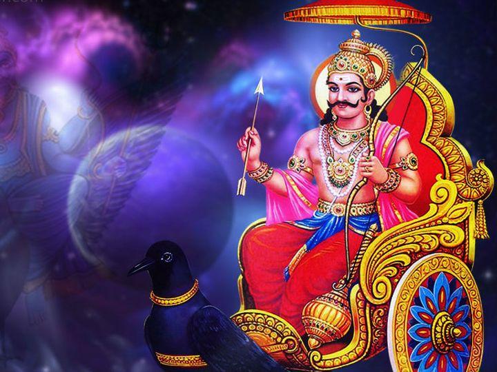 શનિ 14 ફેબ્રુઆરી સુધી મકર રાશિમાં અસ્ત રહેશે, વાતાવરણ અને દેશના રાજકારણમાં ફેરફાર થઇ શકે છે|જ્યોતિષ,Jyotish - Divya Bhaskar