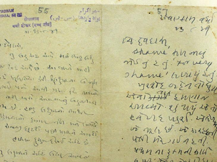 ગાંધીજી અને કસ્તુરબાએ પુત્ર દેવદાસને લખેલા 190 જેટલા અપ્રગટ પત્રો આશ્રમમાં સ્થાન પામ્યાં|અમદાવાદ,Ahmedabad - Divya Bhaskar