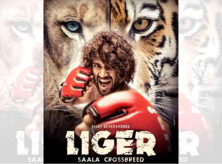 કરન જોહરે ફિલ્મ 'લાઈગર'ની જાહેરાત કરી, વિજય દેવરાકોંડાનો ફર્સ્ટ લુક રિલીઝ કર્યો બોલિવૂડ,Bollywood - Divya Bhaskar