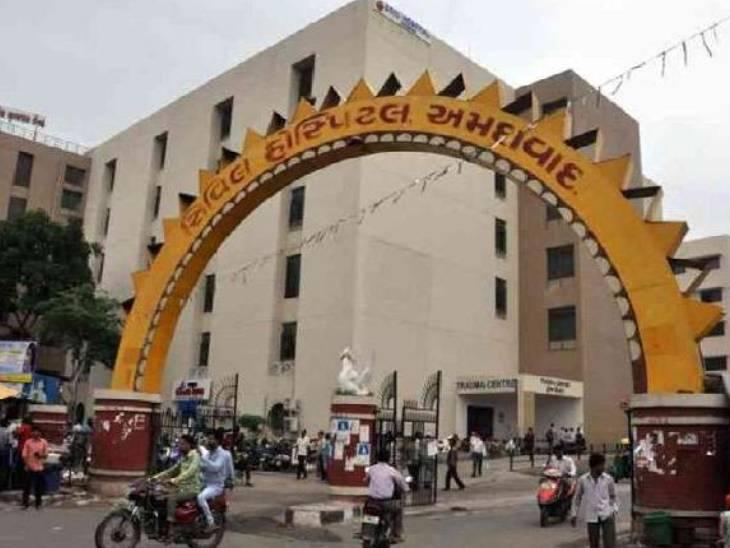 અમદાવાદમાં સિવિલ મેડિસીટીની તમામ હોસ્પિટલમાં મંગળ,ગુરુ,શુક્ર અને શનિવારે કોરોના રસીકરણ કાર્યરત રહેશે અમદાવાદ,Ahmedabad - Divya Bhaskar