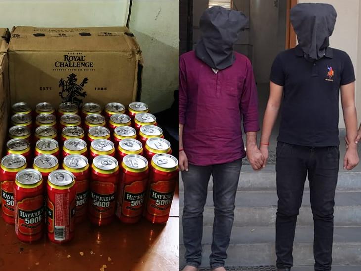 મોરબી નજીક 'અકસ્માતે' પોલીસ નીકળી બુટલેગર, રાજકોટના બે પોલીસ કર્મી દારૂની હેરાફેરી કરતા હતા, ધરપકડ|મોરબી,Morbi - Divya Bhaskar