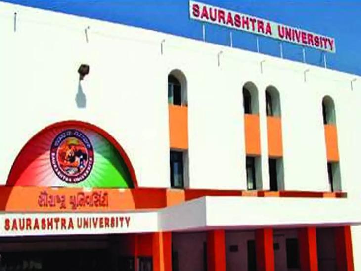 સૌરાષ્ટ્ર યુનિવર્સિટીના સમાજશાસ્ત્ર ભવનમાં રાજ્યનું પ્રથમ કલ્ચરલ મ્યુઝિયમ આકાર પામશે|રાજકોટ,Rajkot - Divya Bhaskar