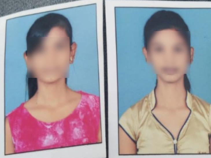 સુરતના લિંબાયતમાંથી 13 અને 15 વર્ષી બે સગી બહેનો રહસ્યમય સંજોગોમાં 9 દિવસથી ગૂમ, પરિવારે અપહરણ થયાની આશંકા વ્યક્ત કરી સુરત,Surat - Divya Bhaskar