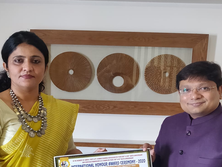 સાયબર ક્રાઈમ નિયંત્રણ પ્રવૃત્તિમાં યોગદાન બદલ એવોર્ડ અપાયો|સુરત,Surat - Divya Bhaskar