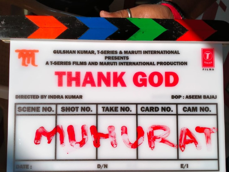 'OMG'ના કૃષ્ણની જેમ 'થેન્ક ગોડ'માં યમરાજના લુકમાં દેખાશે અજય દેવગણ, ફિલ્મનું શૂટિંગ શરૂ થયું બોલિવૂડ,Bollywood - Divya Bhaskar