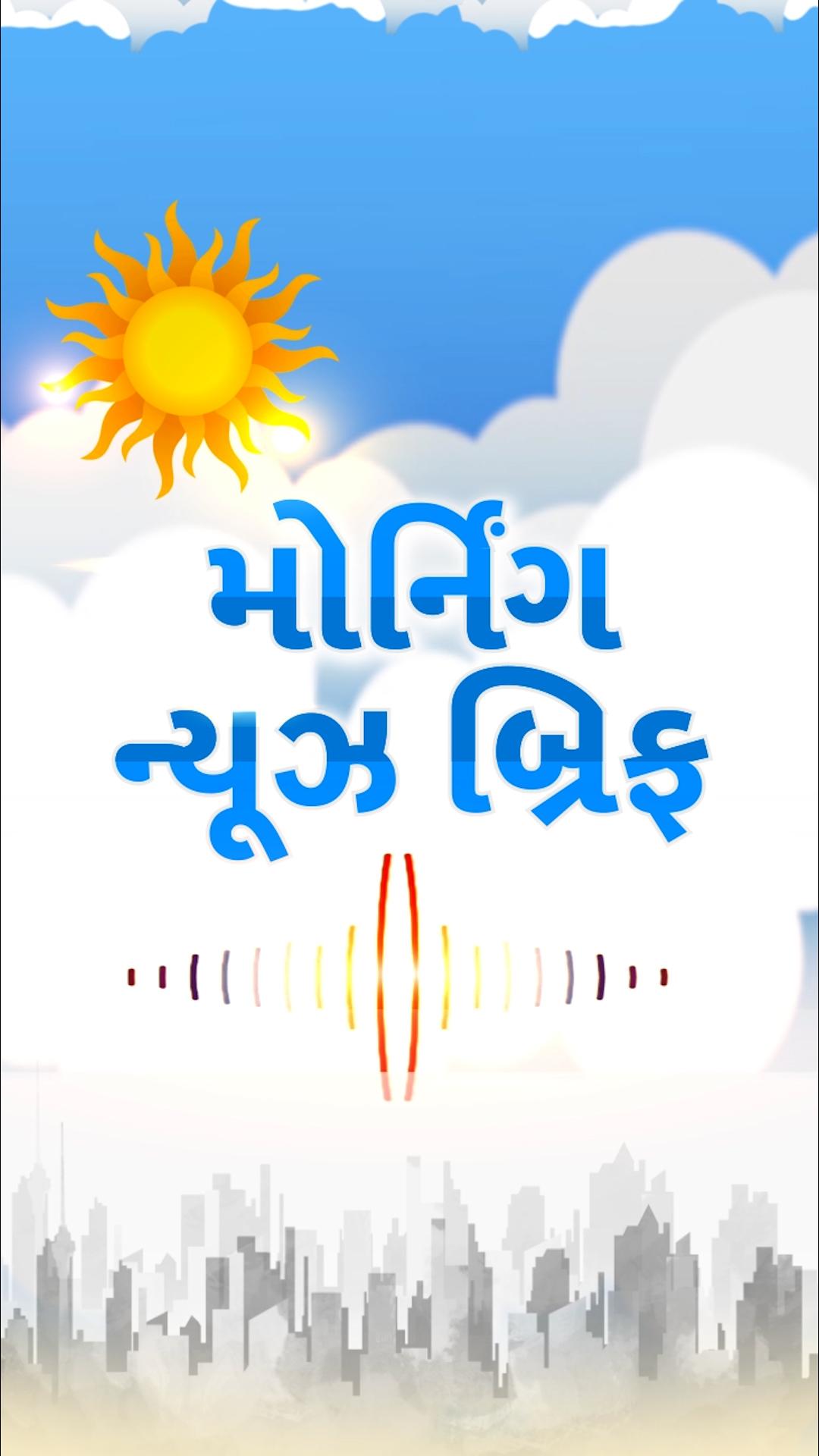 એક વોર્ડ એક બેઠક મામલે સુપ્રીમ કોર્ટ ચુકાદો આપશે, અમદાવાદ-કચ્છ હાઇવે પર એસ.ટી.બસ-કાર વચ્ચેના અકસ્માતમાં 4 યુવાનનાં મોત અમદાવાદ,Ahmedabad - Divya Bhaskar