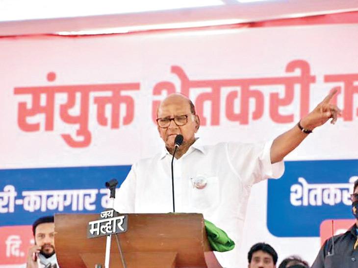 જેમના હાથમાં સત્તા છે તેમને દેશના શ્રમિકો અને ખેડૂતો માટે જરાય લાગણી નથીઃ શરદ પવાર|ઈન્ડિયા,National - Divya Bhaskar