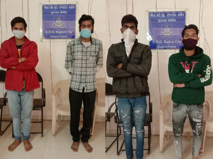 સરધાર નજીક હરિપર ગામમાં કોલ સેન્ટર ચલાવતા ચાર શખ્સની ધરપકડ. - Divya Bhaskar