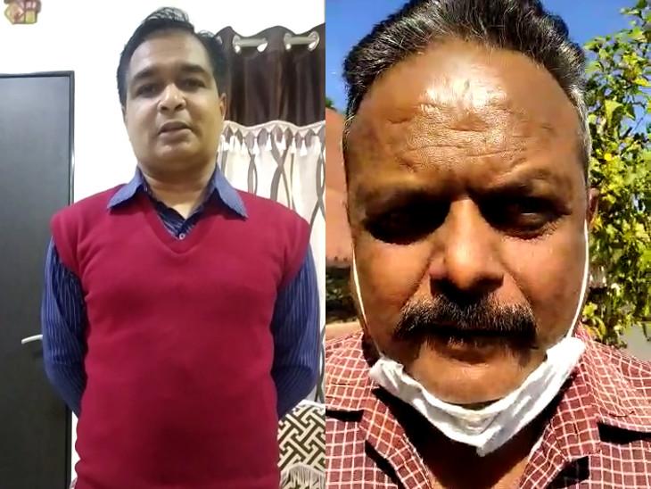 ટ્યૂશન ક્લાસિસના સંચાલક કલ્પેશ કોટક (ડાબી બાજુ)એ સરકારના નિર્ણયને વધાવ્યો, વાલી વિરેન્દ્રસિંહ (જમણી બાજુ) નિર્ણયથી નારાજ. - Divya Bhaskar