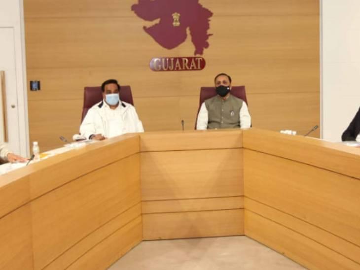 મુખ્યમંત્રી રૂપાણીની હાજરીમાં ગુજરાત ભાજપ પાર્લામેન્ટરી બોર્ડના સભ્યોની બેઠક શરૂ