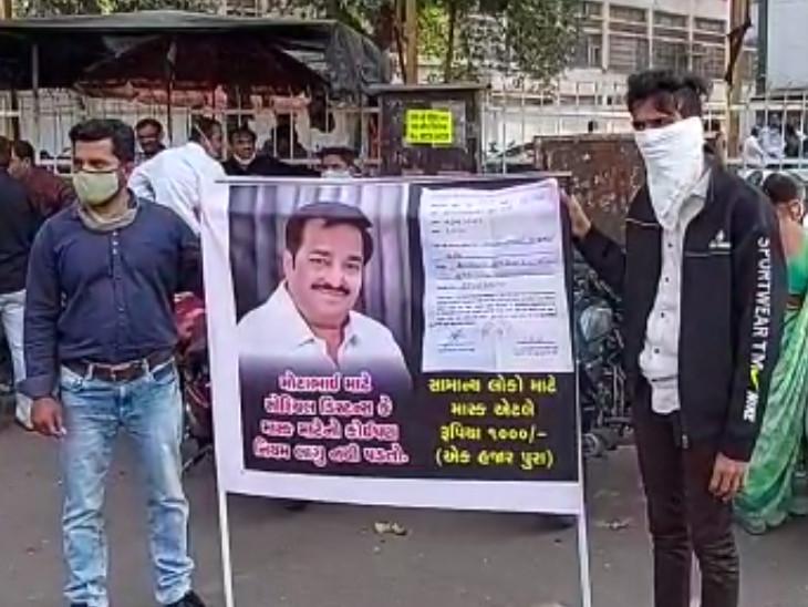 સી.આર. પાટીલ દ્વારા સોશિયલ ડિસ્ટન્સનો નિયમ ભંગ કરાયા હોવાના આક્ષેપ સાથે યુવકોએ વિરોધ કર્યો હતો. - Divya Bhaskar
