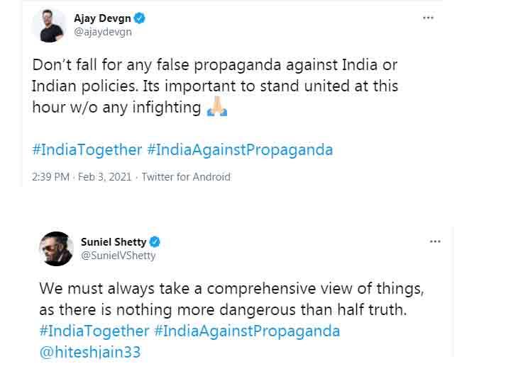 બોલિવૂડ સ્ટાર્સે #IndiaTogether #IndiaAgainstPropaganda હેશટૅગથી સો.મીડિયામાં પોસ્ટ શૅર કરી હતી