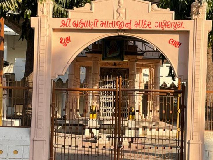 ગણેશપુરાના મંદિરમાંથી બ્રહ્માણી માતાનાં આભૂષણ અને દાનપેટીમાંથી રોકડની ચોરી|પાટણ,Patan - Divya Bhaskar