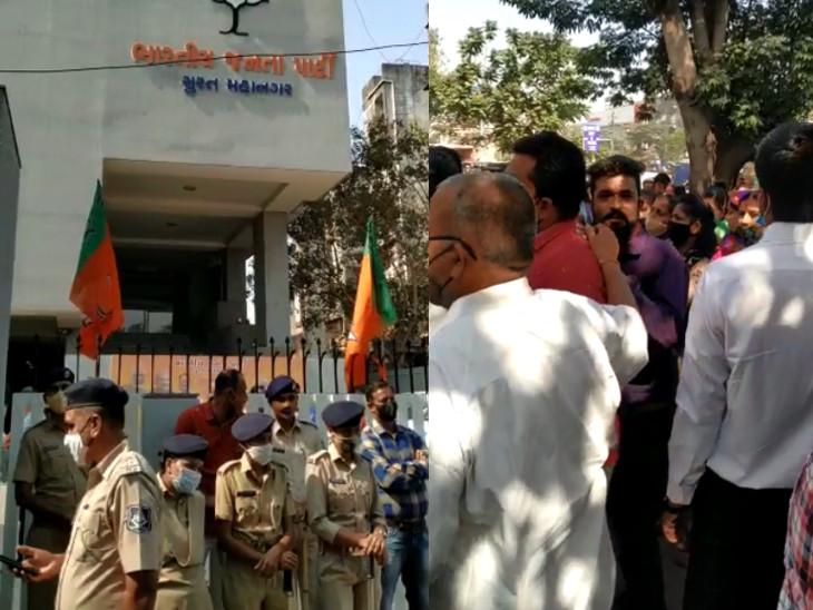 ભારતીય જનતા પાર્ટીને કાર્યાલય બહાર પોલીસ બંદોબસ્ત ગોઠવાયો.