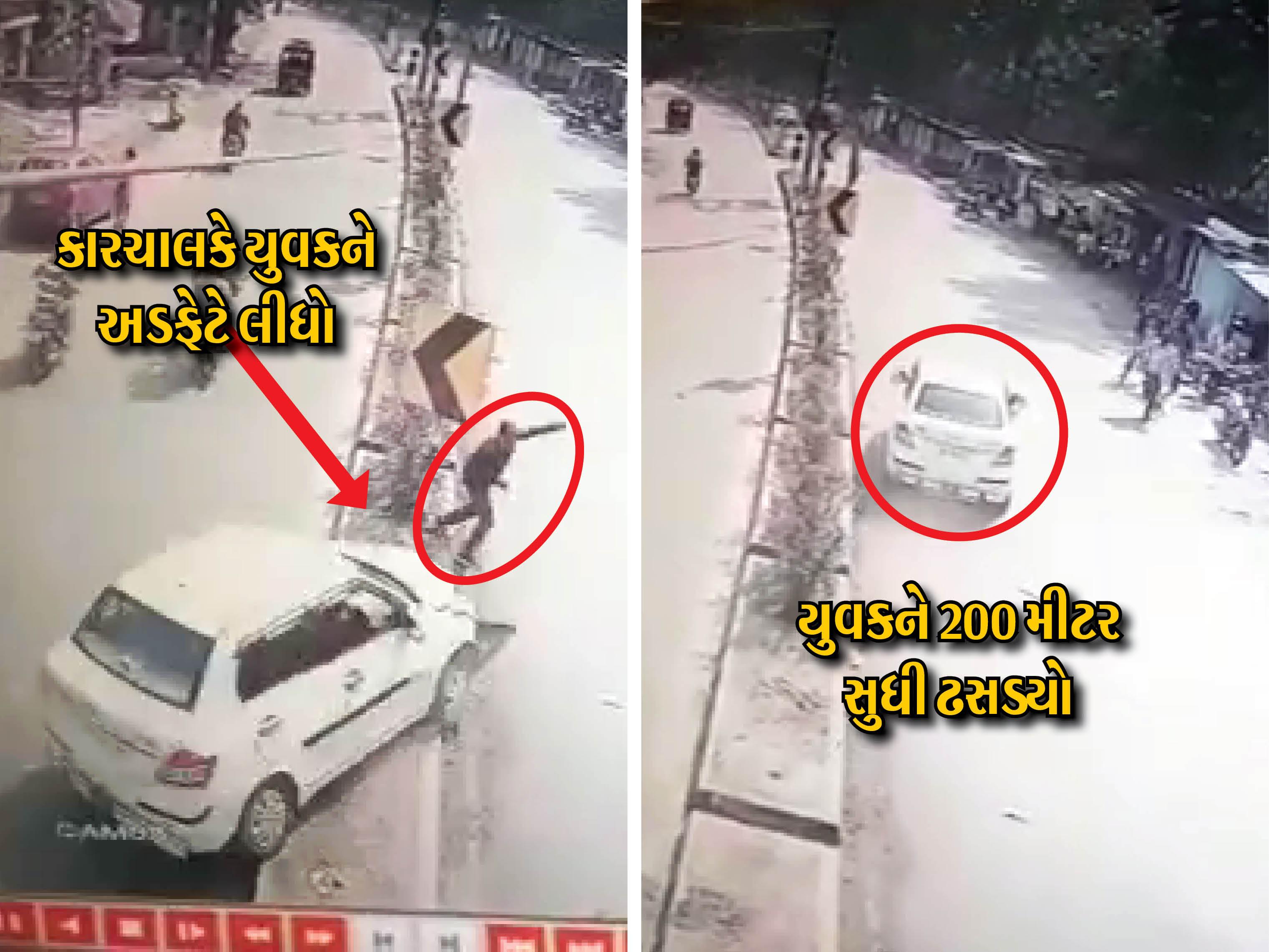 બેકાબૂ કારે ડિવાઇડર પર ઊભેલાં યુવકને ટક્કર મારી 200 મીટર સુધી ઢસડ્યો, અકસ્માત CCTV કૅમેરામાં કેદ|ઈન્ડિયા,National - Divya Bhaskar