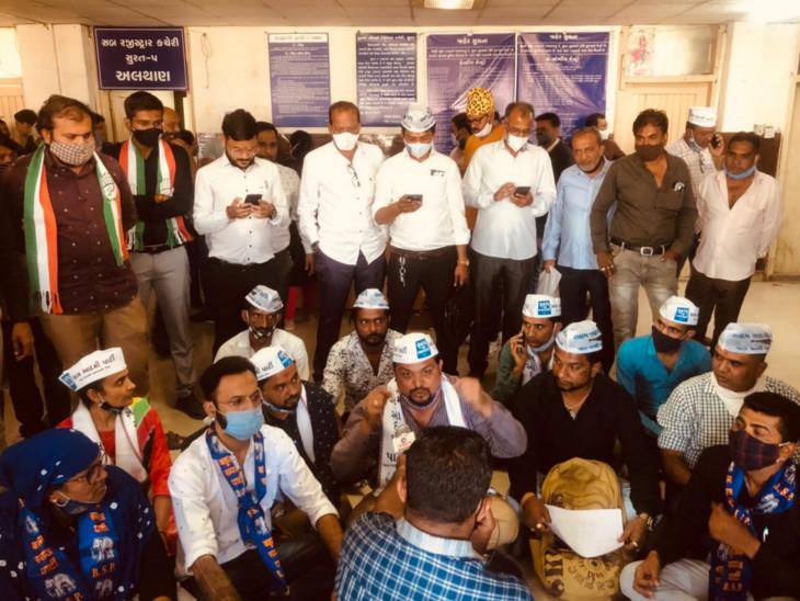 સુરતમાં ભાજપના ઉમેદવારોએ ચૂંટણી પંચને અંધારામાં રાખ્યાની ફરિયાદ, કોંગ્રેસે વાંધો ઉઠાવ્યો, AAPએ ધૂન બોલાવી|સુરત,Surat - Divya Bhaskar