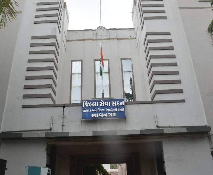 મહાનગરપાલિકા સામાન્ય ચૂંટણી સંબંધી તમામ મંજૂરીઓ માટે જિલ્લા કલેક્ટર કચેરી ખાતે સિંગલ વિન્ડો સિસ્ટમ શરૂ કરાઇ|ભાવનગર,Bhavnagar - Divya Bhaskar