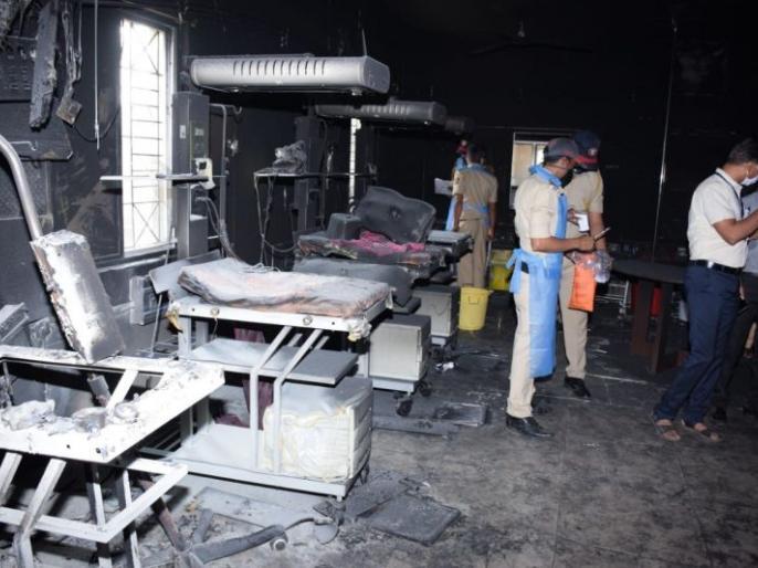 હોસ્પિટલ કર્મચારીઓને આગ લાગવાની ઘટના 21 મિનિટ પછી જાણ થઈ હતી, તેમાં આખો વોર્ડ બળીને ખાખ થઈ ગયો હતો