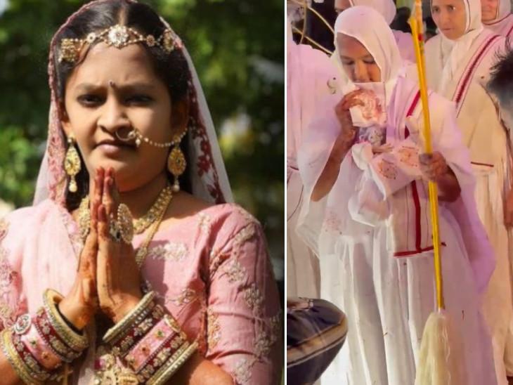 સુરતમાં ડાયમંડ અને રિયલ એસ્ટેટના વેપારીની દીકરી લક્ઝુરિયસ લાઈફ છોડીને સંયમના માર્ગે આગળ વધતા જૈન ધર્મની દીક્ષા ગ્રહણ કરી સુરત,Surat - Divya Bhaskar