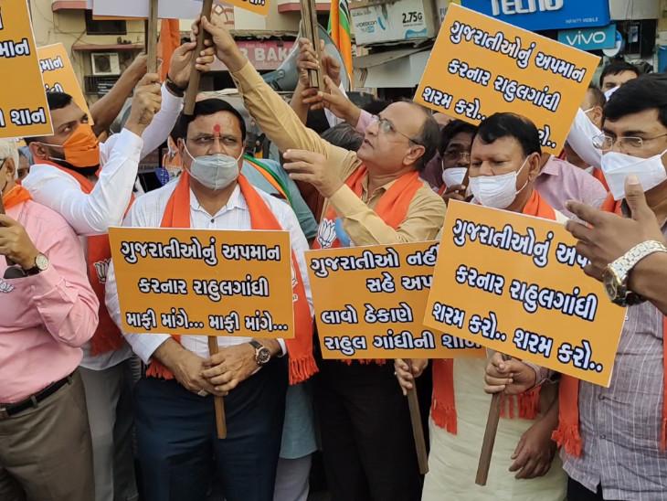 સુરતમાં ભાજપીઓએ રાહુલ ગાંધીના વિવાદાસ્પદ નિવેદનનો વિરોધ કર્યો, ગુજરાતીઓની માફી ન માગે તો ઉગ્ર આંદોલનની ચીમકી|સુરત,Surat - Divya Bhaskar