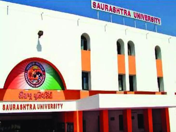 રાજ્યની 13 યુનિવર્સિટી A ગ્રેડથી એક્રેડિટેડ, A+ ગ્રેડ મળે તો સૌરાષ્ટ્ર યુનિવર્સિટી રાજ્યની પ્રથમ બનશે|રાજકોટ,Rajkot - Divya Bhaskar