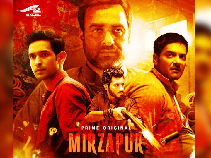 'મિર્ઝાપુર'ના રાઈટર્સ-ડિરેક્ટર્સને રાહત, અલ્હાબાદ હાઈકોર્ટે UP સરકાર પાસે જવાબ માગ્યો|બોલિવૂડ,Bollywood - Divya Bhaskar