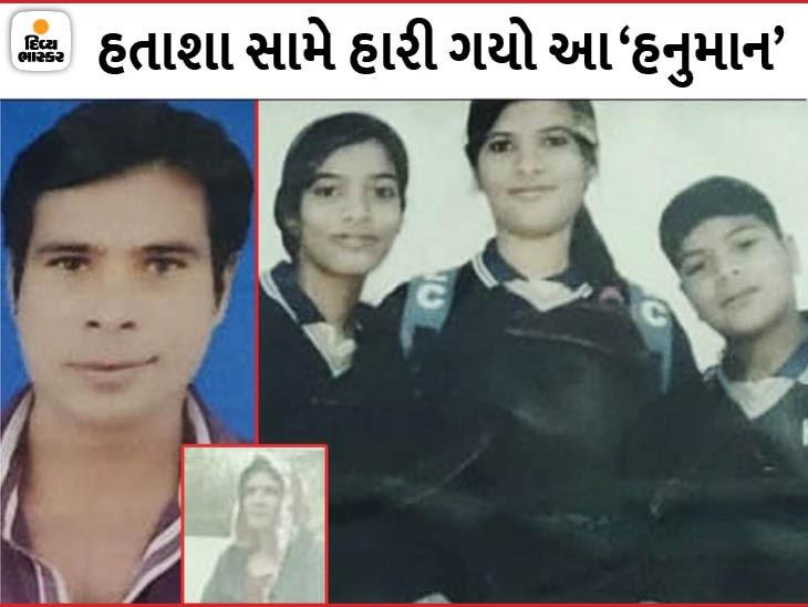 4 મહિના અગાઉ એકના એક દીકરાનું મૃત્યુ થયું હતું, પતિ-પત્નીએ બે દીકરી સાથે આત્મહત્યા કરી, સુસાઇડ નોટમાં લખ્યું- દીકરા વગર જીવી શકીએ નહીં|ઈન્ડિયા,National - Divya Bhaskar