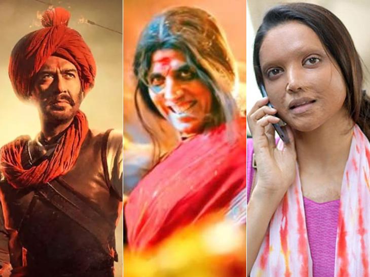 'તાન્હાજી' બેસ્ટ ફિલ્મ, અક્ષય કુમાર બેસ્ટ એક્ટર તથા દીપિકા પાદુકોણ બેસ્ટ એક્ટ્રેસ બોલિવૂડ,Bollywood - Divya Bhaskar
