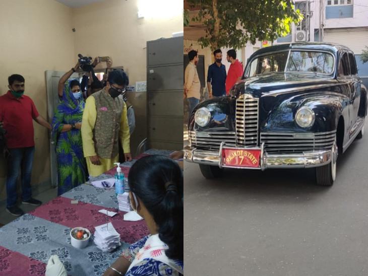 રાજકોટના રાજવી પરિવારે 'પેકકાર્ડ ક્લીપર' વિન્ટેજ કારમાં આવી શાહી મત આપ્યો, મતદાન બાદ કાર બંધ પડતા બીજી કારમાં જવું પડ્યું|રાજકોટ,Rajkot - Divya Bhaskar