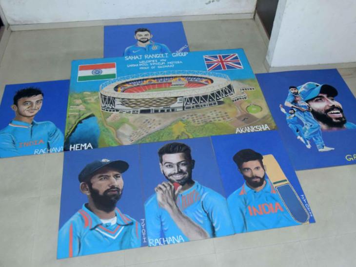 મોટેરા સ્ટેડિયમ અને ભારતીય ટીમના ક્રિકેટરોની રંગોળી તૈયાર કરી છે