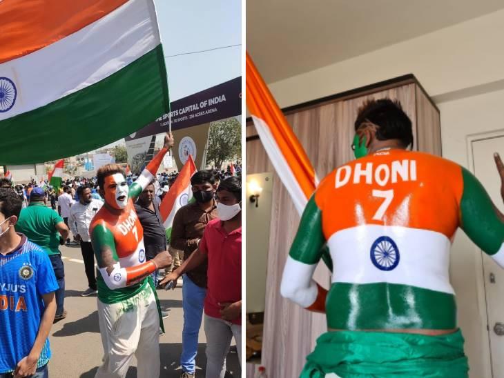 ધોનીના ફેન રામબાબુનો ભારતીય ટીમને ચિયર કરવાનો જુસ્સો જબરદસ્ત છે.