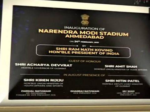 પરિમલ નાથવાણીએ એક વર્ષ પહેલાં જ મોટેરા સ્ટેડિયમ મોદીને સમર્પિત કરવાની વાત કહી હતી, જણાવ્યું હતું PMનું વિઝન|ઈન્ડિયા,National - Divya Bhaskar