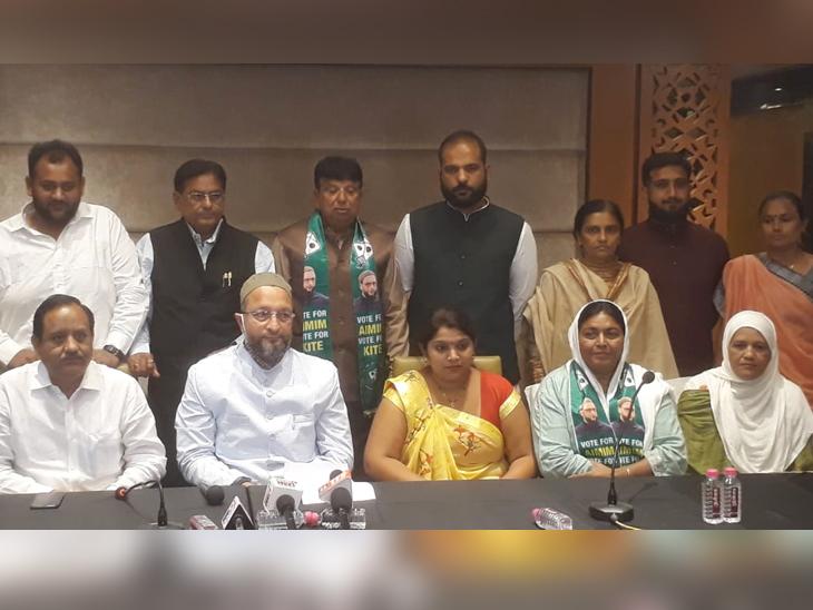 ઓવૈસી અમદાવાદ આવીને ખાનપુરની લક્ઝુરિયસ હોટલમાં AIMIMના જીતેલા ઉમેદવારને મળ્યા, હવે નવી રણનીતિ ઘડશે|અમદાવાદ,Ahmedabad - Divya Bhaskar