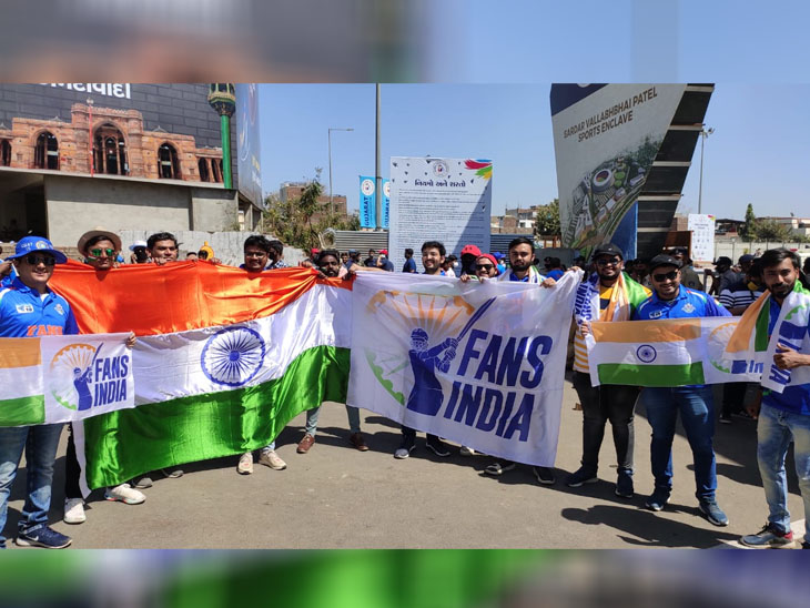 મોટેરા સ્ટેડિયમમાં ટેસ્ટમેચના બીજા દિવસે ક્રિકેટ રસિકો સાથે NGO પણ મેચ જોવા સ્ટેડિયમ પહોંચ્યા|અમદાવાદ,Ahmedabad - Divya Bhaskar