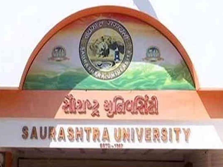 00000000000000000 17 મુદ્દાઓમાં સૌરાષ્ટ્ર યુનિવર્સિટીને '0' માર્ક!|રાજકોટ,Rajkot - Divya Bhaskar