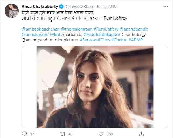 2019માં રિયાએ ફિલ્મમાં પોતાનો લુક સો.મીડિયામાં શૅર કર્યો હતો