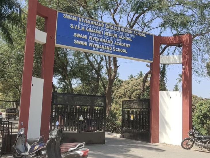 ભરૂચના અંકલેશ્વરની SVEM શાળામાં કોઈ બાળકોને કોરોના ના થયો હોવાની સ્પષ્ટતા|ભરૂચ,Bharuch - Divya Bhaskar