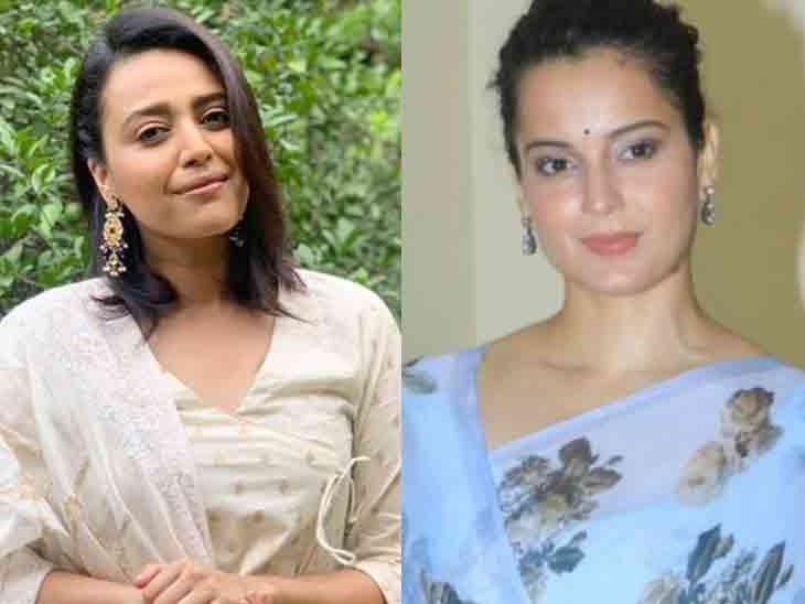 કંગનાએ ફરી એક વાર સ્વરા ભાસ્કર, તાપસી પન્નુ, આલિયા ભટ્ટને આડેહાથ લીધી, બોલી- 'મારા દુશ્મનોની મુશ્કેલી તો જુઓ, રોજ દુહાઈ આપે છે' બોલિવૂડ,Bollywood - Divya Bhaskar