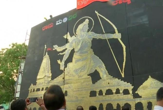 આર્ટિસ્ટે 1 અને 5 રૂપિયાના 60 હજાર સિક્કાનો ઉપયોગ કરી રામ મંદિરનું સ્ટ્રક્ચર તૈયાર કર્યું લાઇફસ્ટાઇલ,Lifestyle - Divya Bhaskar