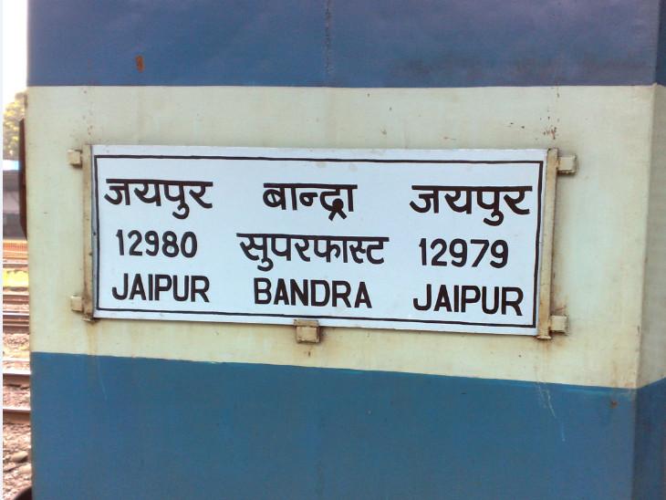 જયપુર-બાંદ્રા એક્સપ્રેસ ટ્રેનમાં નિદ્રાધિન મુસાફરનું 4.14 લાખની મત્તા ભરેલા પર્સની ચોરી, બીજા ઘરમાં સૂવા ગયેલા પરિવારના ઘરમાં તસ્કરો ત્રાટક્યા|વડોદરા,Vadodara - Divya Bhaskar