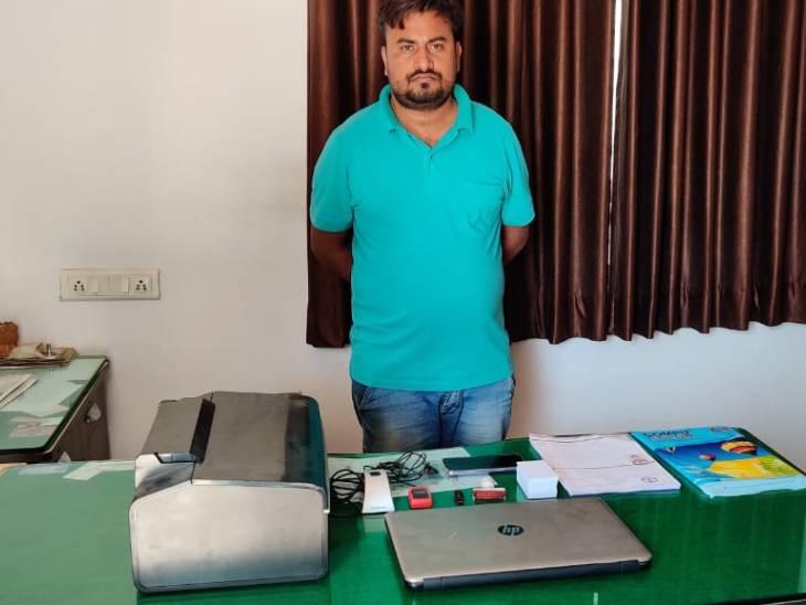 અમદાવાદના રામોલમાં 500 લોકોના બોગસ આધારકાર્ડ બનાવનારો ઝડપાયો, પૈસા લઈ મામલતદારના નામની ખોટી સહી કરી સુધારા કરતો હતો|અમદાવાદ,Ahmedabad - Divya Bhaskar