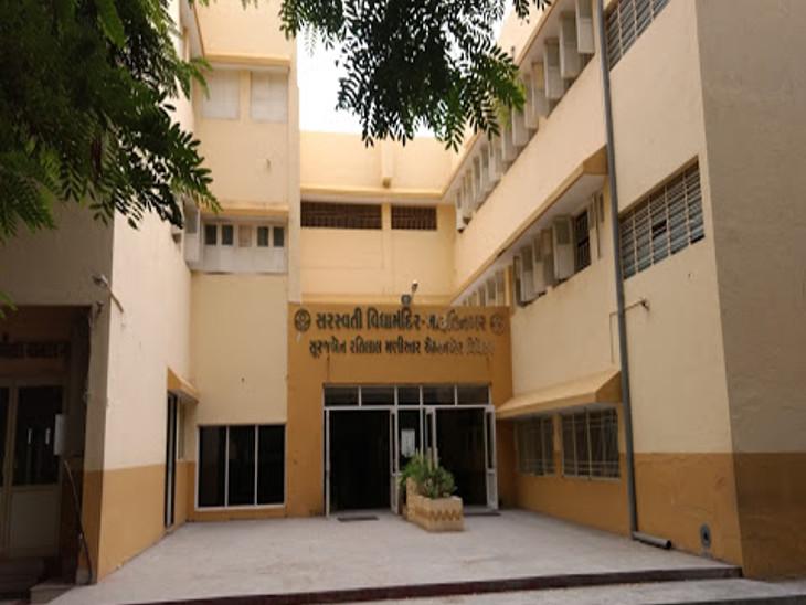 રાજકોટનાં એરપોર્ટ રોડ પરની સરસ્વતી હાઇસ્કૂલમાં વિદ્યાર્થિનીના માતા કોરોનાગ્રસ્ત થતા મંગળવાર સુધી શાળા બંધ, 350 વિદ્યાર્થીઓને કોરોના એન્ટીજન ટેસ્ટ કરાવવા આદેશ રાજકોટ,Rajkot - Divya Bhaskar
