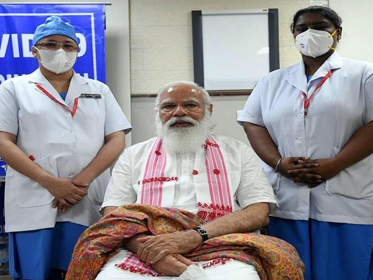 વેક્સિન લગાડવાના સમયે PM મોદીએ નર્સને કહ્યું- નેતા જાડી ચામડીના હોય છે, શું તેના માટે ખાસ સોઈ છે? ઈન્ડિયા,National - Divya Bhaskar