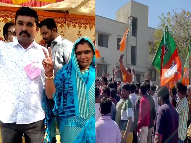 રાજકોટમાં બેડલા સીટ પર છ નો આંકડો ભાજપ માટે શુકનવંતો બન્યો, ભાજપના ઉમેદવાર સવિતાબેન માત્ર છ મતે વિજયી થયા, કૉંગ્રેસના સવિતાબેન પરાજિત થયા|રાજકોટ,Rajkot - Divya Bhaskar