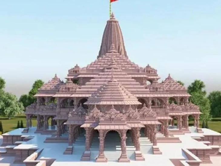 70 એકર નહિ હવે 107 એકરમાં થશે રામ મંદિર પરિસર, ટ્રસ્ટે ખરીદી જમીન|ઈન્ડિયા,National - Divya Bhaskar