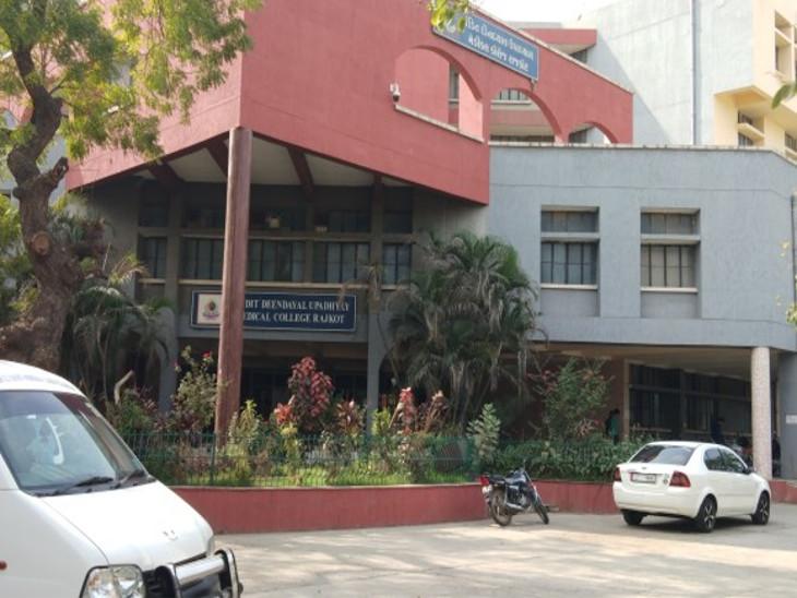 રાજકોટની મેડિકલ કોલેજમાં કોરોના વિસ્ફોટ, 10 વિદ્યાર્થીનો રિપોર્ટ પોઝિટિવ, ઓફલાઇન અભ્યાસ બંધ, ઓનલાઇન ચાલુ રાજકોટ,Rajkot - Divya Bhaskar