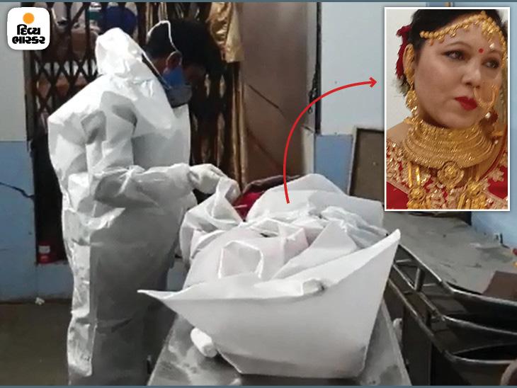વડોદરામાં યુવક-યુવતીએ ધામધૂમથી લગ્ન કર્યાં, મહેંદીનો રંગ ઉતરે તે પહેલા જ ચક્કર આવતાં કન્યાનું મૃત્યુ થયું, કોરોના રિપોર્ટ પોઝિટિવ આવ્યો|વડોદરા,Vadodara - Divya Bhaskar