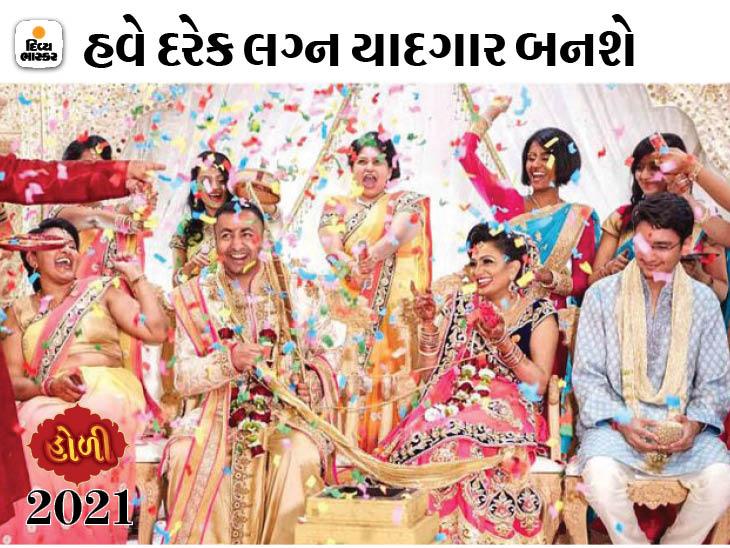 ફ્રેન્ડ્સના લગ્ન યાદગાર બનાવો, મહેંદીથી લઈને ફેરા સુધી ફંક્શન બનાવો ખાસ|ઉત્સવ અને પર્વ,Utsav & Parv - Divya Bhaskar