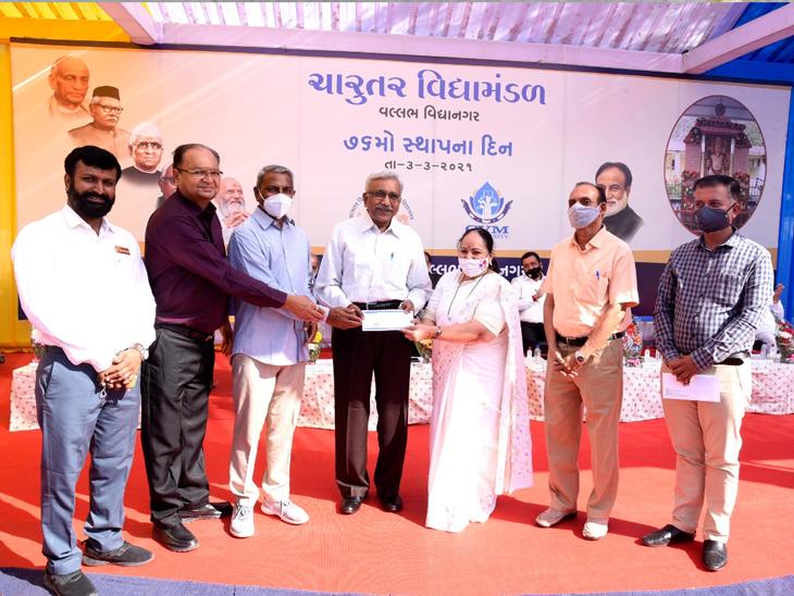 વિદ્યાનગર 76માં સ્થાપના દિને , રામ મંદિર માટે શૈક્ષણિક સંસ્થાનું 21લાખનું દાન|આણંદ,Anand - Divya Bhaskar