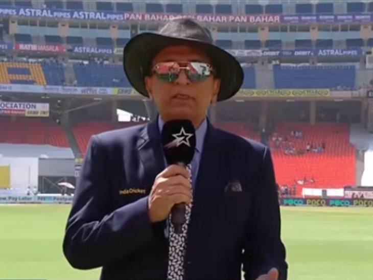 ગાવસ્કરે કહ્યું, મેચ હાર્યા પછી આપણી પિચની ટીકા કરતાં ક્રિટિક્સને કહો- ચલ ફૂટ; આપણે ફોરેન પ્લેયર્સના ઓપિનિયનને મહત્ત્વ આપવાની જરૂર નથી|ક્રિકેટ,Cricket - Divya Bhaskar